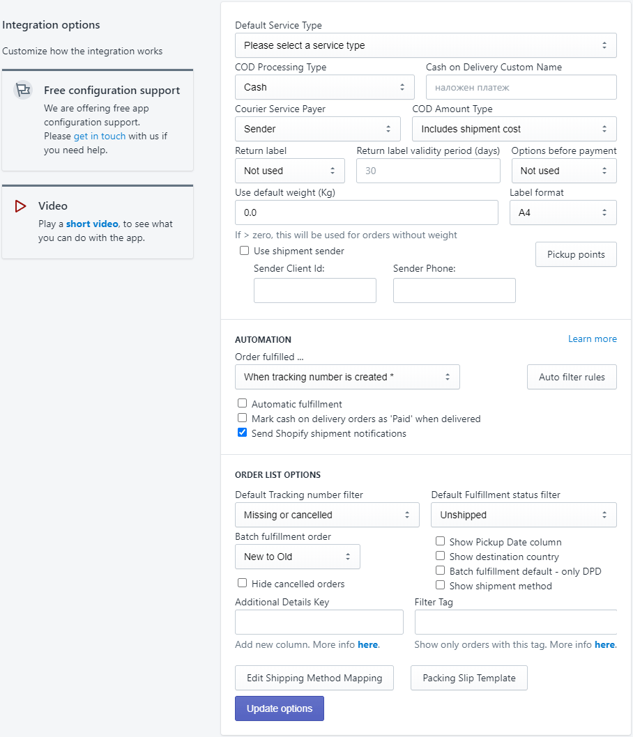 DPD Bulgaria (Speedy) app screenshot options page
